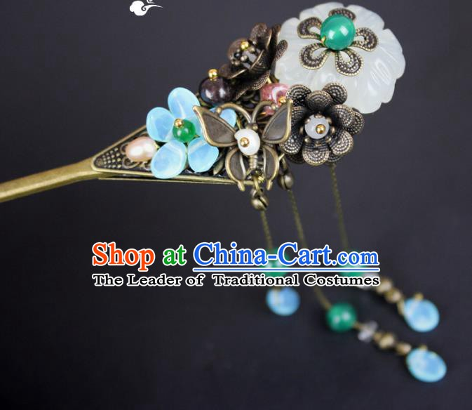 Chinese Ancient Handmade Hair Accessories Hairpins Classical Hanfu Green Beads Step Shake for Women