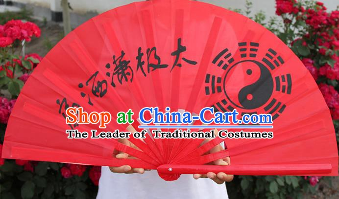 Chinese Handmade Folk Dance Folding Fans Yangko Dance Tai Chi Red Fan for Women