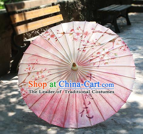 Chinese Handmade Paper Umbrella Folk Dance Painting Peach Blossom Oil-paper Umbrella Yangko Umbrella