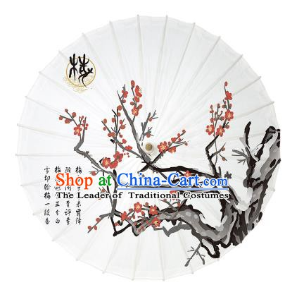 Chinese Traditional Paper Umbrella Folk Dance Handmade Painting Plum Blossom Oil-paper Umbrella Yangko Umbrella