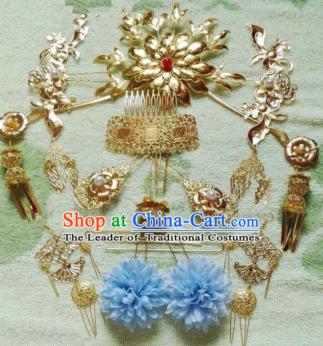 Traditional Chinese Ancient Palace Lady Hair Accessories Golden Hairpins Complete Set for Women