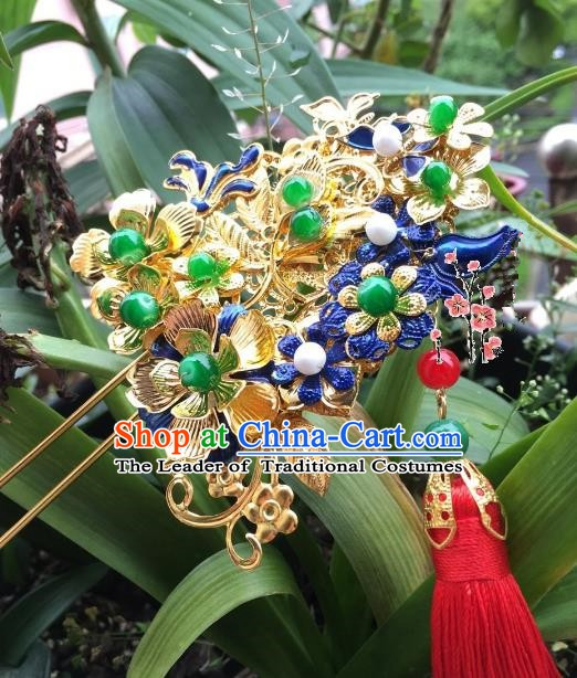 Traditional Chinese Ancient Princess Hair Accessories Hairpins Green Beads Step Shake for Women