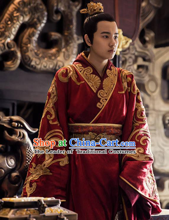 Nirvana in Fire Chinese Ancient Imperial Emperor Xiao Yuanshi Embroidered Replica Costume for Men
