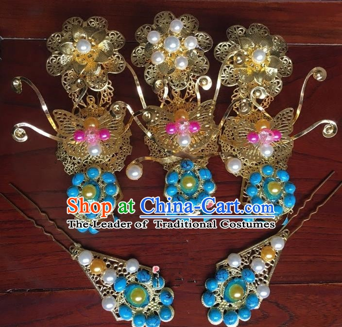 Traditional Chinese Ancient Palace Lady Hair Accessories Hairpins Hair Claw Complete Set for Women