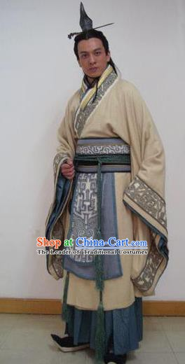 Chinese Ancient Qin Dynasty Childe Crown Prince Fu Su Replica Costume for Men