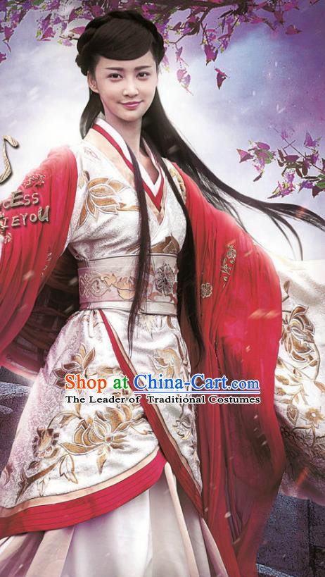 Chinese Ancient Han Dynasty Matrimony Princess Jie You Hanfu Embroidered Replica Costume for Women