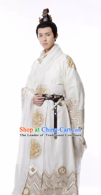 Untouchable Lovers Chinese Ancient Southern and Northern Dynasties Emperor Liu Ziye Replica Costume for Men