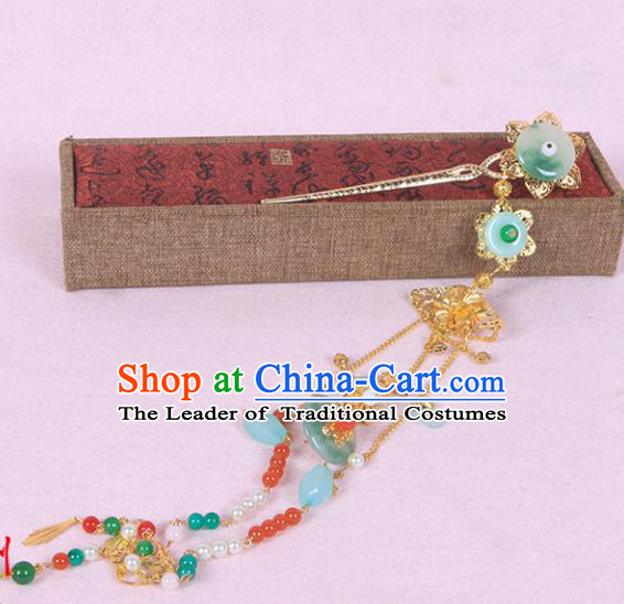 Chinese Ancient Hair Accessories Hanfu Hairpins Step Shake Traditional Palace Headwear for Women