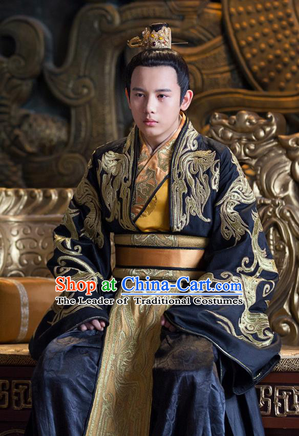 Nirvana in Fire II Chinese Ancient Crown Prince Xiao Yuanshi Embroidered Historical Costumes for Men