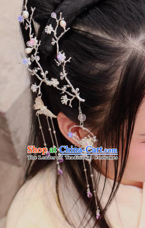 Chinese Traditional Ancient Hair Accessories Classical Hairpins Tassel Butterfly Hair Comb Headwear for Women