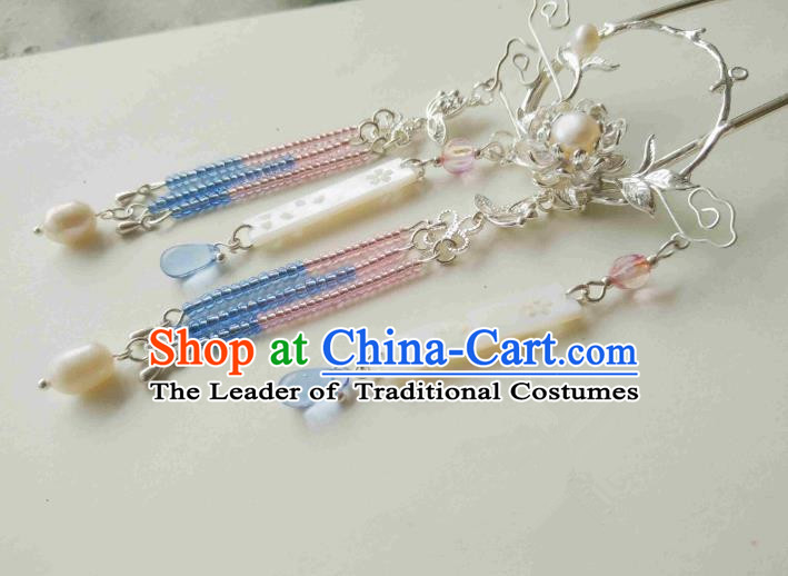 Chinese Traditional Ancient Hair Accessories Classical Blue Beads Tassel Hair Clip Hanfu Hairpins for Women