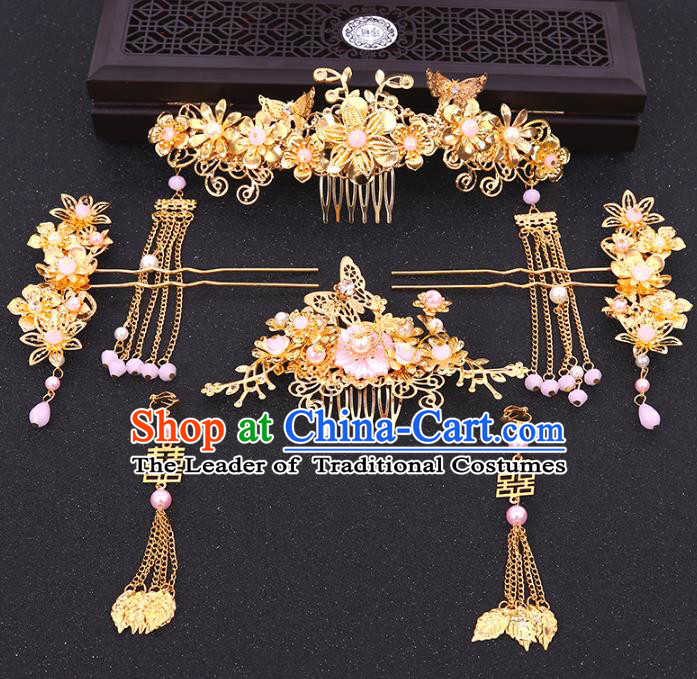Chinese Traditional Handmade Wedding Pink Beads Phoenix Coronet Hair Accessories Ancient Hairpins Complete Set for Women