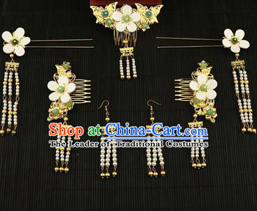 Chinese Traditional Handmade Wedding Hair Accessories Ancient Hairpins Complete Set for Women