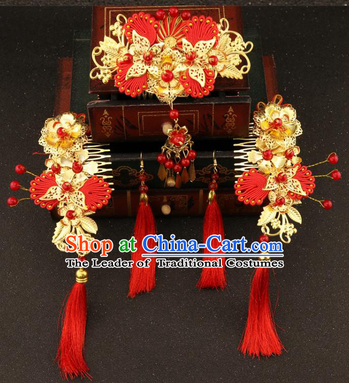 Chinese Traditional Xiuhe Suit Hair Accessories Bride Hair Combs Ancient Jade Hairpins Complete Set for Women