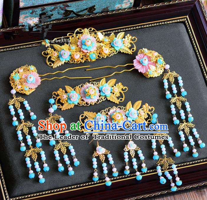 Ancient Chinese Handmade Classical Hair Accessories Xiuhe Suit Pink Shell Hairpins Complete Set for Women