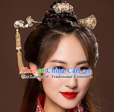 Ancient Chinese Handmade Classical Hair Accessories Hairpins Hair Comb Complete Set for Women