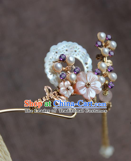 Chinese Ancient Handmade Hair Clip Tassel Step Shake Classical Hair Accessories Hanfu Shell Hairpins for Women