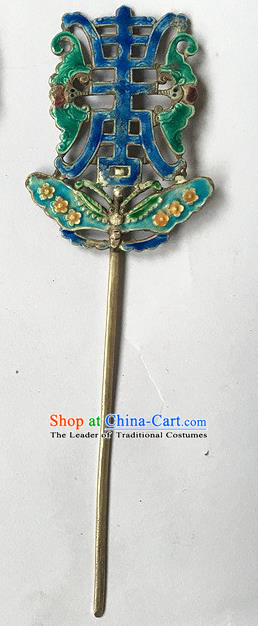 Chinese Traditional Ancient Blueing Butterfly Hair Clip Hanfu Hairpins Hair Accessories for Women