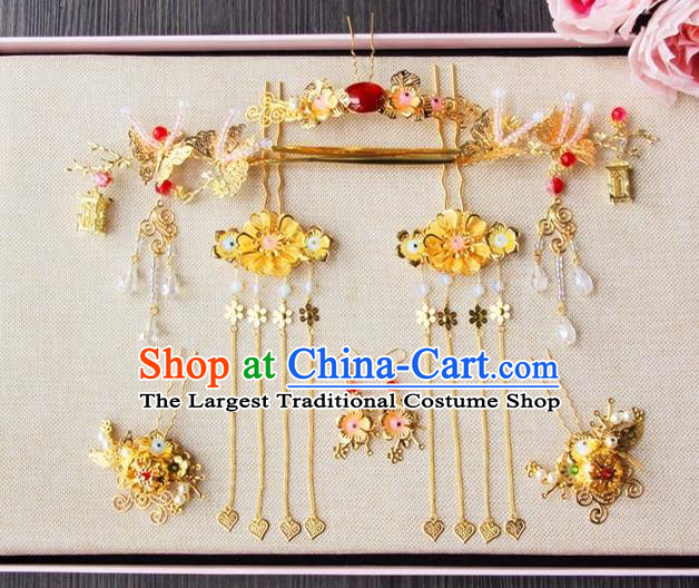 Top Grade Chinese Wedding Bride Hair Accessories Ancient Hairpins Complete Set for Women