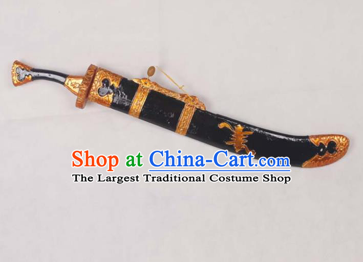 Top Grade Chinese Beijing Opera Props Peking Opera Takefu Black Broadsword for Men