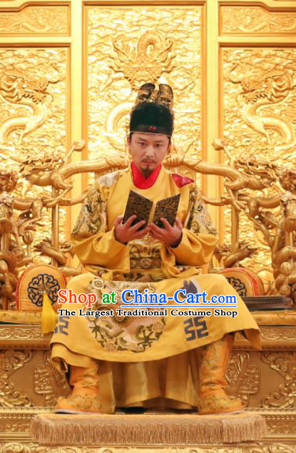 Chinese Ancient Drama Clothing Traditional Ming Dynasty Emperor Hongzhi Replica Costumes and Hat Complete Set