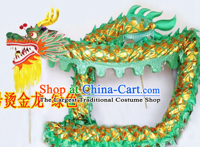 Chinese New Year Dragon Dance Competition Green Dragon Head Traditional Dragon Dance Prop Complete Set for Adult