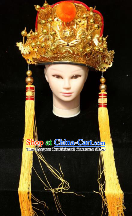 Chinese Traditional Beijing Opera Royal Highness Hat Peking Opera Emperor Hat