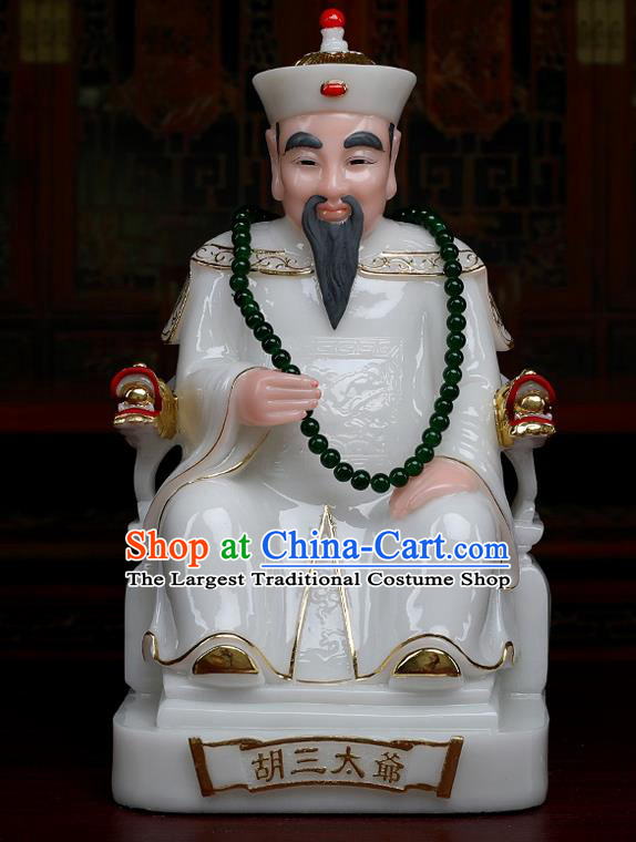 Chinese Traditional Religious Supplies Feng Shui Gnome White Cloth Statue Taoism Decoration