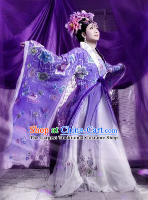 Traditional Chinese Tang Dynasty Imperial Consort Purple Embroidered Dress Ancient Imperial Concubine Historical Costume