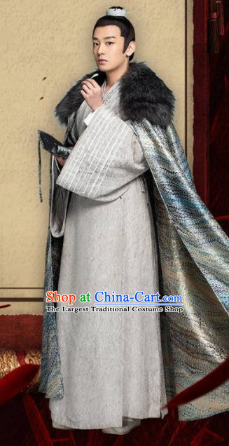 Drama Zhao Yao Chinese Ancient Nobility Childe Swordsman Embroidered Replica Costume for Men