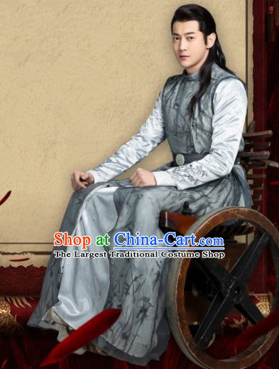 Drama Zhao Yao Chinese Ancient Knight Nobility Childe Swordsman Embroidered Replica Costume for Men