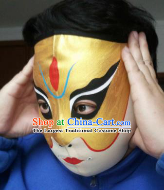 Chinese Traditional Sichuan Opera Prop Face Changing Masks Handmade Painting Golden Facial Makeup