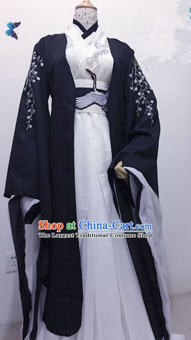 Chinese Traditional Cosplay Knight Nobility Childe Costume Ancient Swordsman Hanfu Clothing for Men