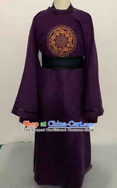 Chinese Ancient Minister Hanfu Clothing Traditional Song Dynasty Prime Minister Historical Costume for Men