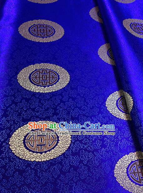 Chinese Classical Pattern Design Royalblue Brocade Asian Traditional Tibetan Robe Silk Fabric Tang Suit Fabric Material