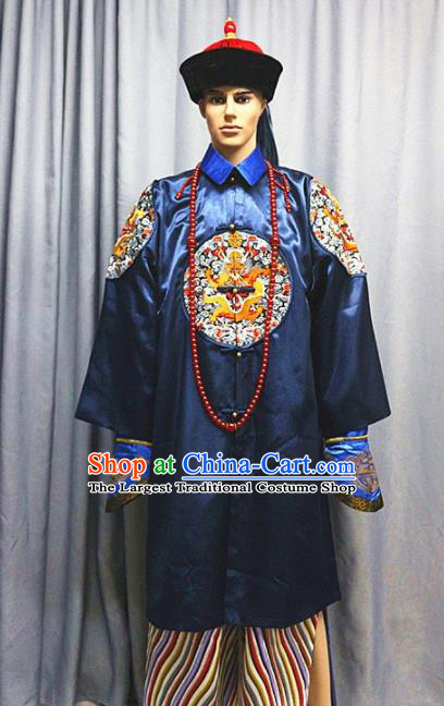 Chinese Traditional Drama Costume Ancient Qing Dynasty Manchu Royal Highness Clothing for Men