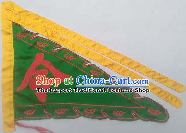 Chinese Traditional Dragon Boat Competition Embroidered Dragon Flag Green Silk Triangular Flag