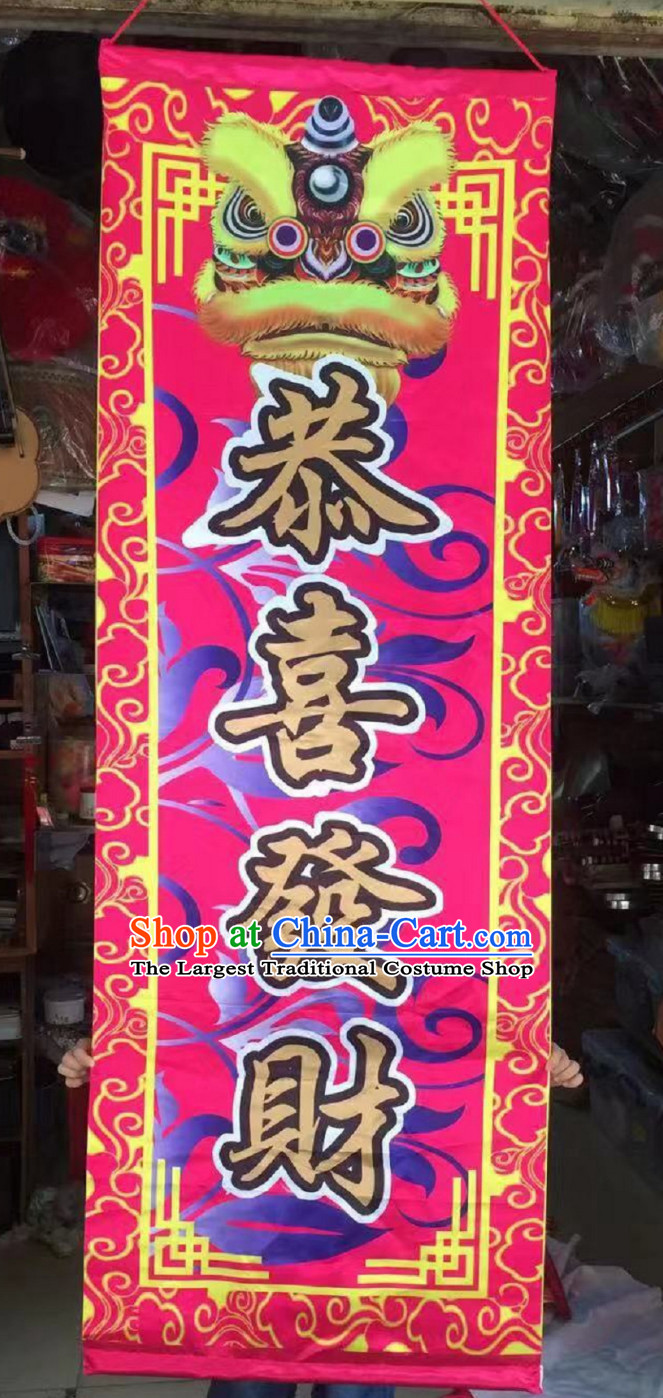 Wish You Great Fortune Chinese New Year Lion Dragon Dance Performance Lunar New Year Celebration Scroll