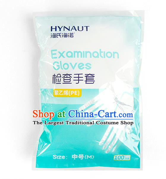 Made In China PE Disposable Gloves Medical Gloves 100 items