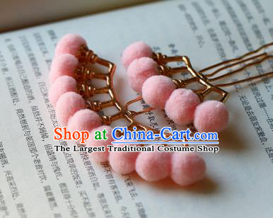 Traditional Chinese Ming Dynasty Pink Pompon Hairpins Headdress Ancient Court Hair Accessories for Women