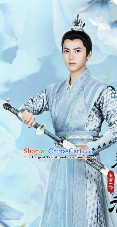 Love Better Than Immortality Chinese Ancient Swordsman Xiao Bai Clothing Historical Drama Costume and Headwear for Men