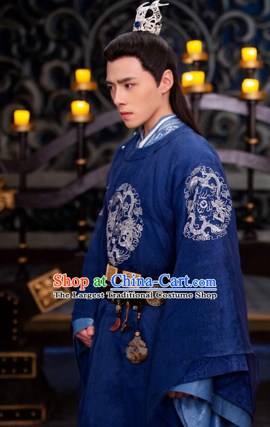 Chinese Drama The Love By Hypnotic Ancient Prince Li Qian Historical Costume and Headwear for Men