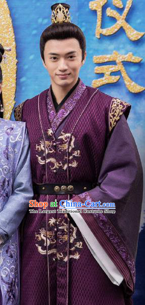 Chinese Drama The Love By Hypnotic Ancient Prince Li Xun Historical Costume and Headwear for Men