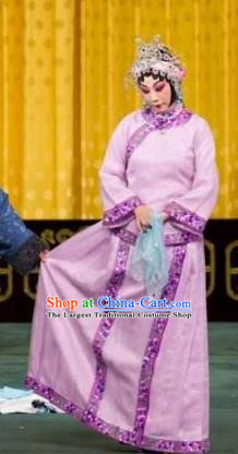 Chinese Traditional Peking Opera Young Female Costumes Stealing the Spirit Bell Apparels Goddess Garment Purple Dress and Headwear