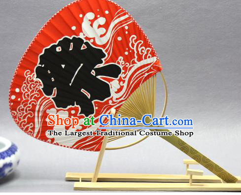 Handmade Chinese Printing Red Paper Fans Traditional Classical Dance Palace Fan for Women