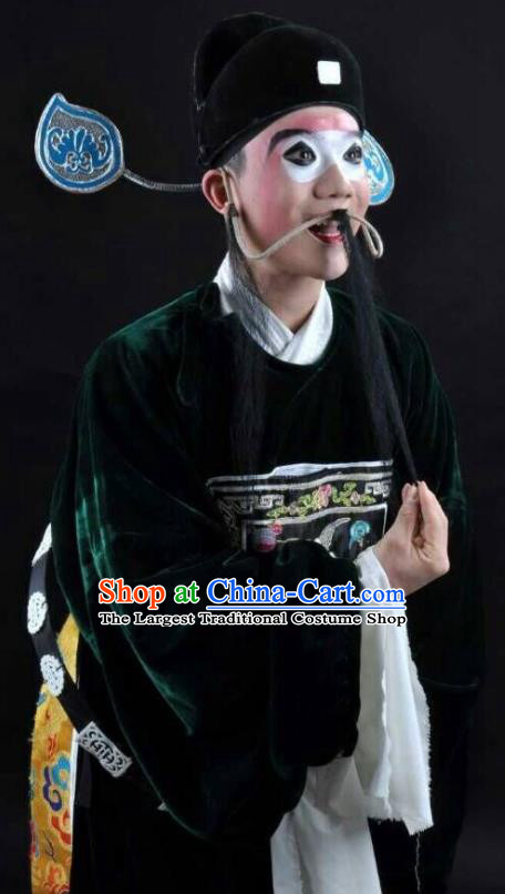 Li Mei Yue Chinese Yue Opera Chou Role Robe Clothing and Hat Shaoxing Opera Garment Laosheng Apparels Official Costumes